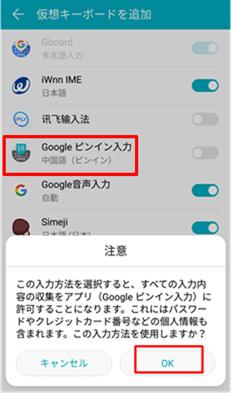 スマホで中国語 - BitEx中国語